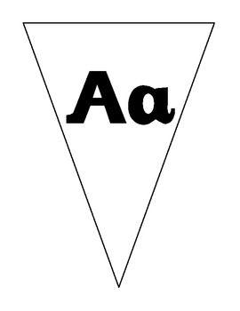 FF Teachers Pay Teachers Alphabet Banner